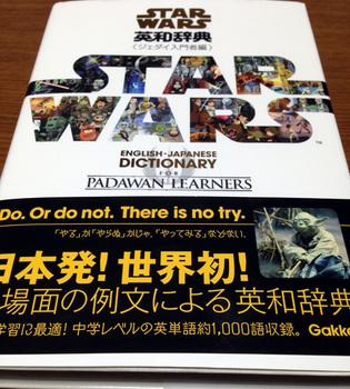 swbook1.jpg